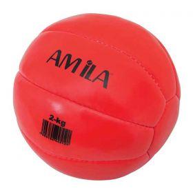 Amila Medicine Ball 1kg Ραφτή