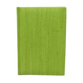 Σημειωματάριο 14x21 Gardena