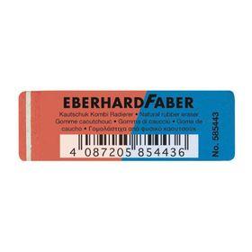 Eberhard Faber Γόμα Δίχρωμη