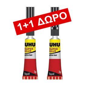UHU Κόλλα Super Power 3gr. 1+1 Δώρο καρτ.