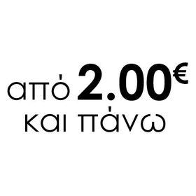 από 2.00€ και πάνω