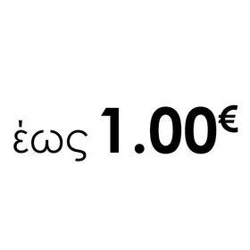 έως 1.00€