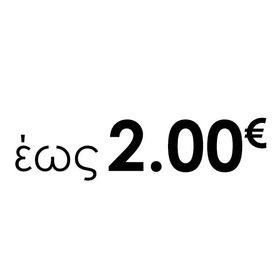 έως 2.00€