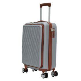 Βαλίτσα Καμπίνας Χειραποσκευή Τρόλευ Herzberg HG-8064SLV Γκρι