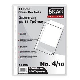 Ζελατίνα Αρχειoθέτησης Α4 Ν.4 Skag