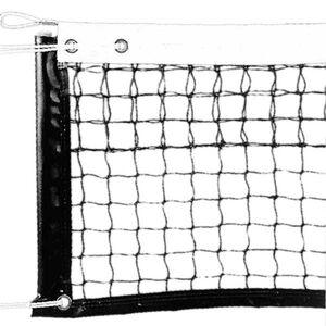 Δίχτυ Τέννις Διπλό Χωρίς Ζώνη Τεντώματος